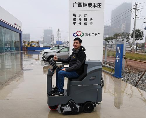 祝贺广西丰田4S店订购驾驶式收米直播安卓版下载
