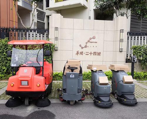 收米体育直播雨燕华润二十四城,收米直播安卓版下载扫地车标准配套保洁