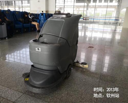 钦州车站用手推式收米直播安卓版下载助力清洁