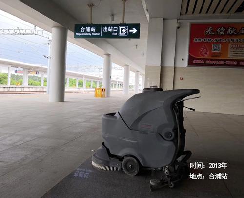 合浦车站应用收米直播安卓版下载提高保洁标准化