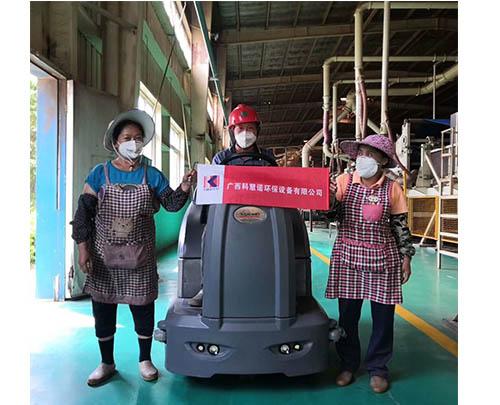 """""""完美的销售,基于诚信,始于售后""""广西丰林木业再次选购S160智慧型收米直播安卓版下载"""