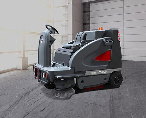 智慧型扫地车 S-1500