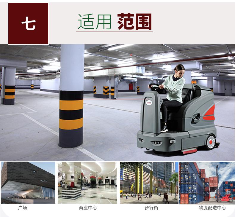 柳州洗地车