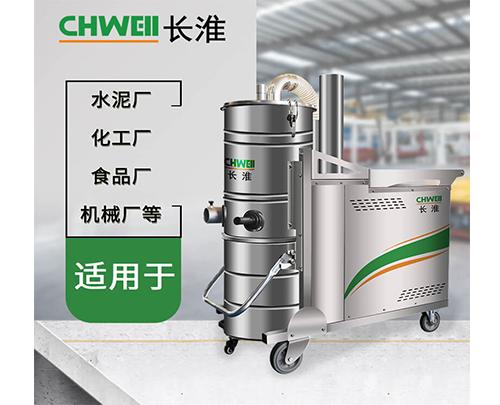 吸扫腻子粉铝粉各类粉尘-工业吸尘器家具厂铝厂机械厂长淮CH-G140广西工业吸尘器