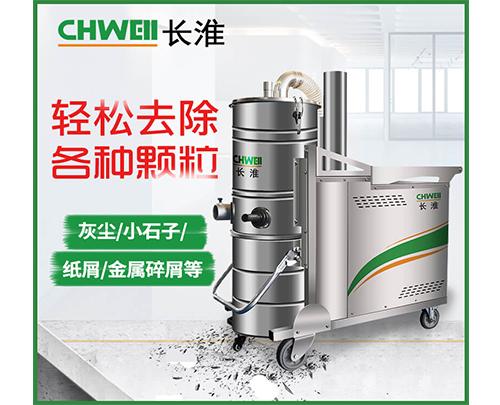 广西防爆工业吸尘器长淮CH-G155EX食品厂易燃面粉金属厂易燃粉体