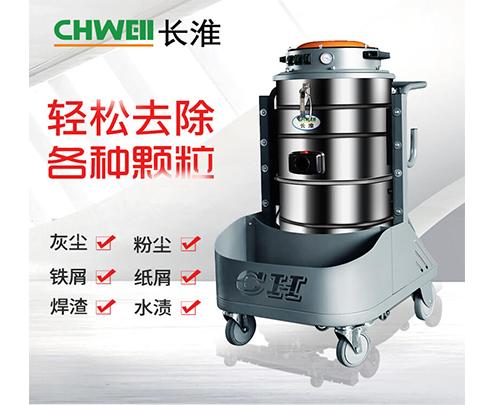 收米体育直播雨燕工业吸尘器长淮CH-G188L充电式工业吸尘机配锂电池或铅酸电池解决拉线烦脑