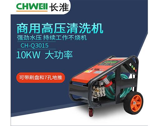 喷砂除锈款高压清洗机广西长淮CH-Q3015钢板表面的锈渍快速处理